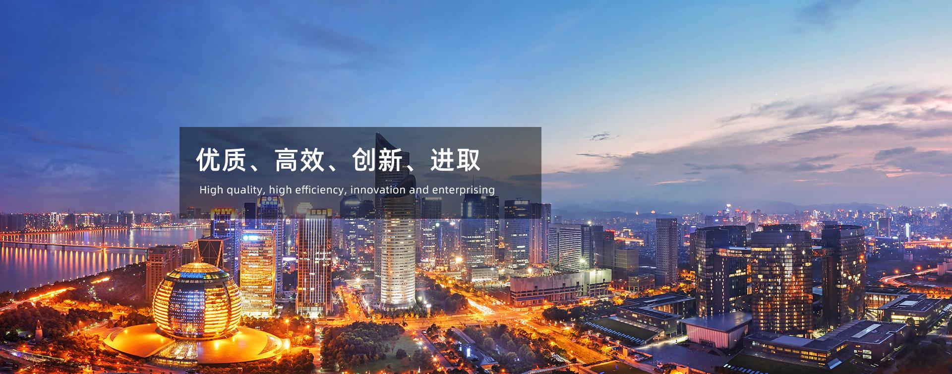 宜昌建筑公司